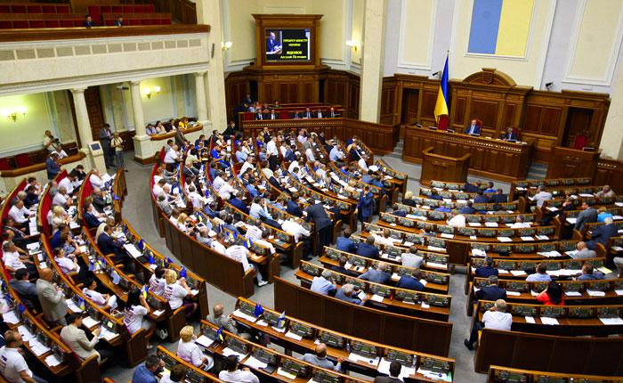 Верховная рада приняла закон о санкциях