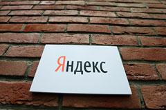 """ФАС пригрозила """"Яндексу"""" штрафом за рекламу покера"""