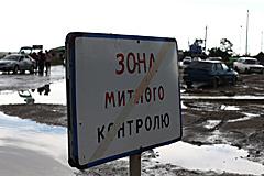 Минобороны РФ опровергло сообщения об уничтожении российской военной колонны
