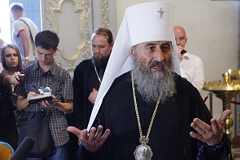 Митрополит Онуфрий возведен на престол главы Украинской православной церкви