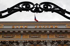 Банковский сектор готов опереться на ЦБ