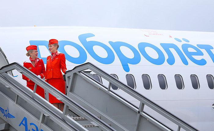 """""""Добролет"""" может возобновить полеты под новым названием"""