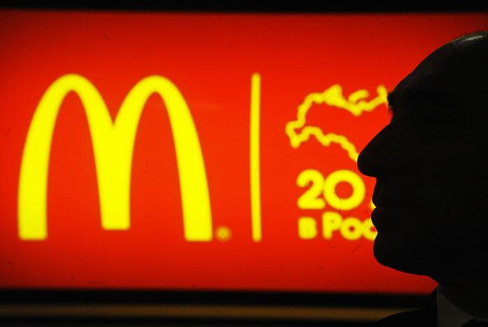 Роспотребнадзор приостановил работу нескольких McDonald's в Москве