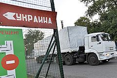 Таможенники приступили к оформлению грузов гуманитарного конвоя из России
