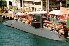 Тихоокеанский флот пресек разведывательную деятельность японской подлодки