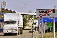 Ополченцы пообещали прекратить огонь на пути движения гуманитарной колонны