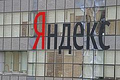"""Основатель """"Яндекса"""" перестанет руководить работой холдинга в России"""