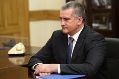Сергей Аксенов: мы готовы терпеть временные трудности, лишь бы жить в России