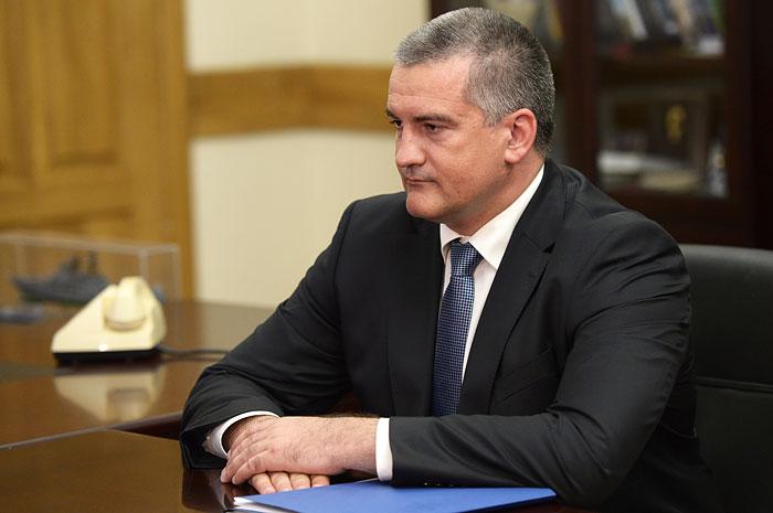 Сергей Аксенов: мы готовы