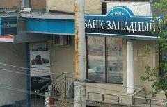 Жителя Белгорода отправили в колонию-поселение за захват отделения банка