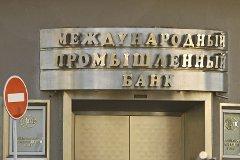 По делу о хищении у Межпромбанка задержаны замглавы Ростуризма и сотрудник Сбербанка