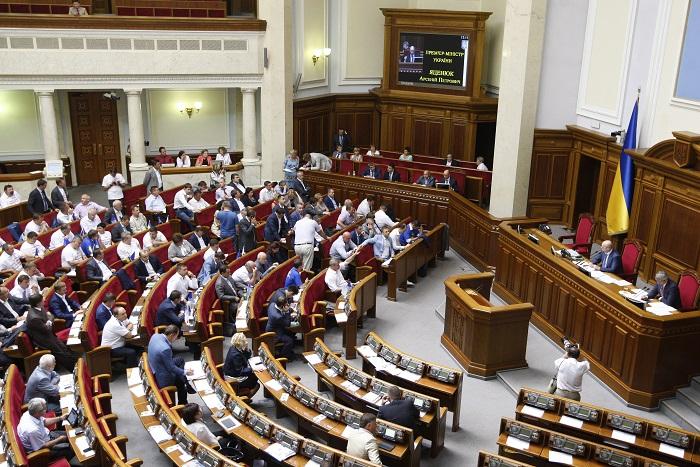 Президент Украины распустил Верховную раду