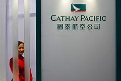 Cathay Pacific Airways возглавила мировой рейтинг авиакомпаний