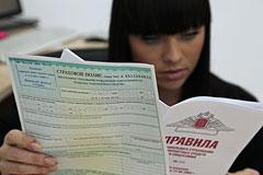 Автовладельцы смогут получать выплаты по каско без вызова ГИБДД