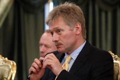 Песков прокомментировал сообщения о похоронах псковских десантников