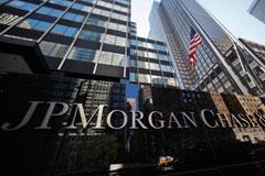ФБР заподозрило российских хакеров в атаке на JP Morgan