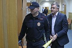 Суд арестовал замглавы Ростуризма по обвинению в растрате