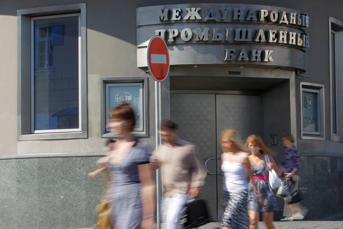 Замглаву Ростуризма обвинили в растрате 28 млрд рублей