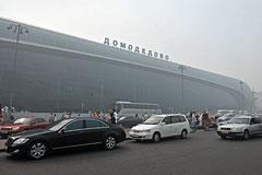 """Пассажир рейса Lufthansa обнаружен мертвым в """"Домодедово"""""""