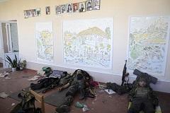 Украинские власти договорились о выводе военных из окружения в Иловайске