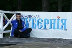 """В Пскове напали на лидера местного """"Яблока"""" Льва Шлосберга"""