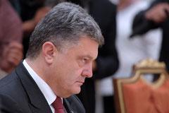 Евросовет призвал выполнять мирный план президента Украины