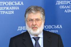 Активы Игоря Коломойского в Крыму попали под арест