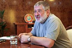 Суд арестовал московское имущество Коломойского