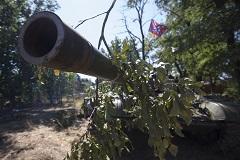 СНБО Украины подтвердил информацию о решении не вводить военное положение