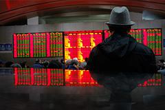 Россия собралась продавать облигации федерального займа на азиатских и арабских рынках