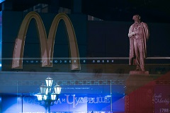 McDonald's пожаловался на конфликт с Пенсионным фондом России