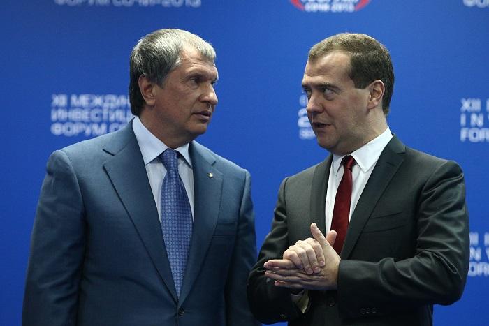 """Премьер-министр РФ заявил о готовности правительства поддержать """"Роснефть"""""""