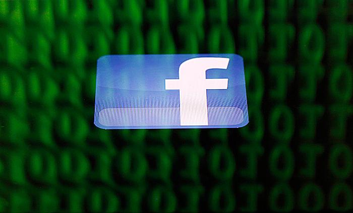Капитализация Facebook впервые превысила $200 млрд