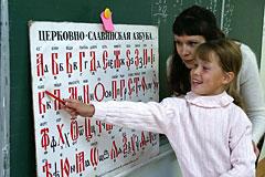Минобрнауки задумалось о продлении курса православной культуры до девяти лет