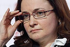 Аналитики ждут от ЦБ РФ жесткой риторики