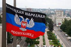 В ДНР заявили о невозможности выполнить некоторые пункты минского соглашения
