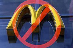 Суд не разрешил возобновить работу McDonald's на проспекте Мира