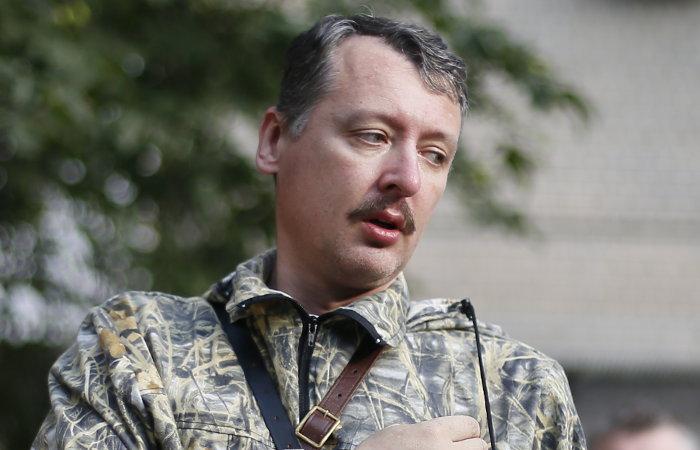 """Бывший """"министр обороны"""" ДНР исключил скорое возвращение в Донбасс"""