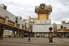 Минобрнауки и РАН опровергли информацию о трудностях с публикацией научных трудов за рубежом