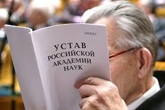 В РАН сообщили о трудностях с публикацией научных трудов за рубежом