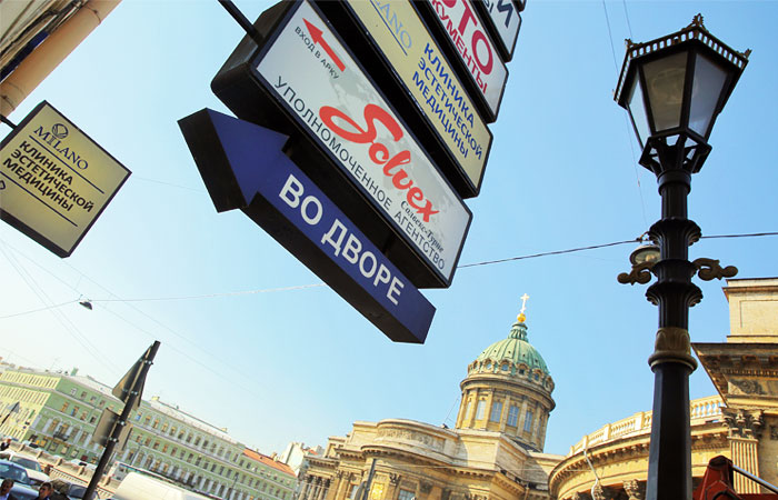 СКР возбудил дела о мошенничестве в отношении двух турфирм в Петербурге