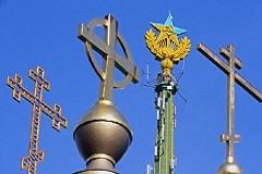 Признавшийся в перекраске московской высотки украинец объявлен в розыск