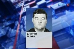 """Приоритетной версией убийства адвоката Акимцевой назвали месть """"ореховской"""" ОПГ"""