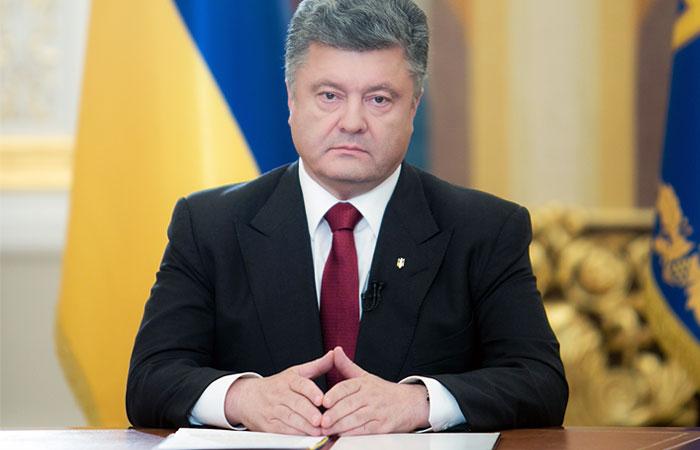 Порошенко предложил Донбассу особый статус на три года