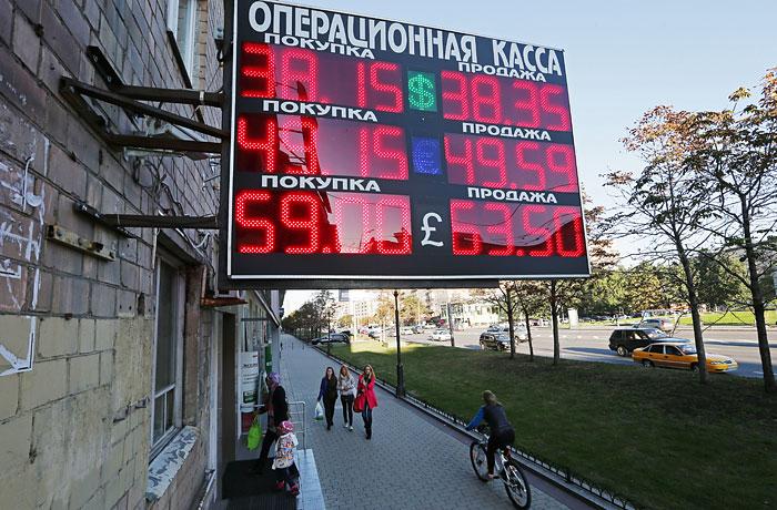 Курс евро впервые с апреля превысил 50 рублей