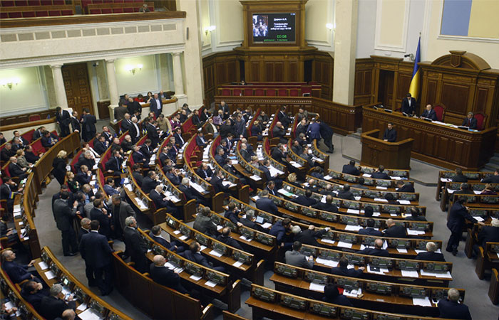 Рада приняла закон об особом статусе Донбасса