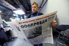 Депутаты предложили запретить иностранцам создавать СМИ в России