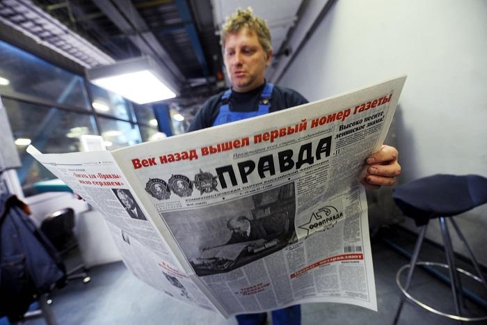 семья ваша правда россии в фото него новый год
