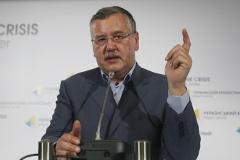Депутат Верховной рады заявил об изменениях в законе о статусе части Донбасса