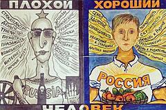 Соратнику Навального предъявили обвинение в краже картины